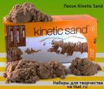 WABA Fun ����� Kinetic Sand 18