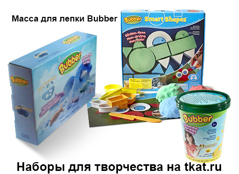 WABA FUN BUBBER 200